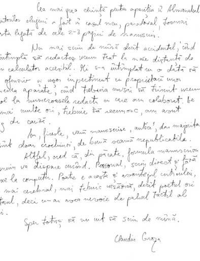 Click aici pentru a vizualiza Manuscrisul - Claudiu GROZA