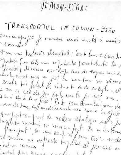 Click aici pentru a vizualiza Manuscrisul - Ioan MARINESCU