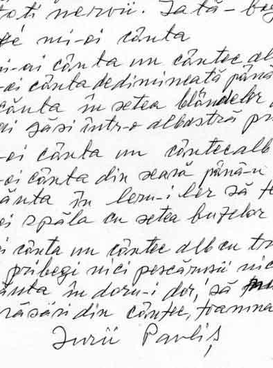 Click aici pentru a vizualiza Manuscrisul - Iurii PAVLIŞ
