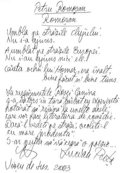Click aici pentru a vizualiza Manuscrisul - Lucian PERŢA