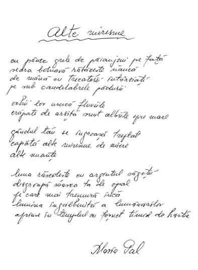 Click aici pentru a vizualiza Manuscrisul - Maria PAL