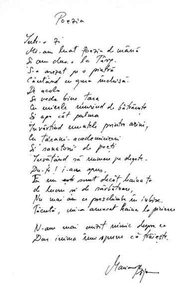 Click aici pentru a vizualiza Manuscrisul - Mariana BOJAN