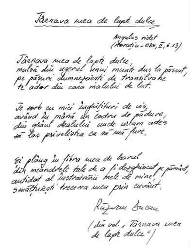 Click aici pentru a vizualiza Manuscrisul - Răzvan DUCAN