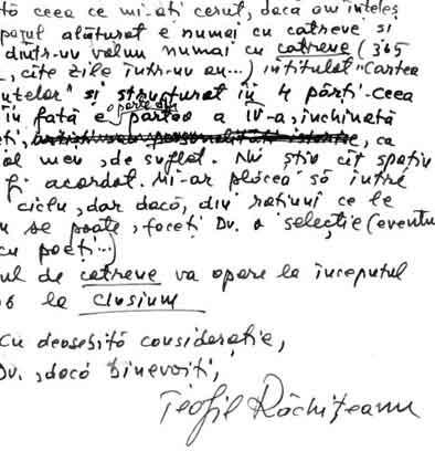 Click aici pentru a vizualiza Manuscrisul - Teofil RĂCHIŢEANU