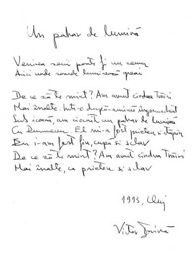 Click aici pentru a vizualiza Manuscrisul - Victor ŢARINĂ